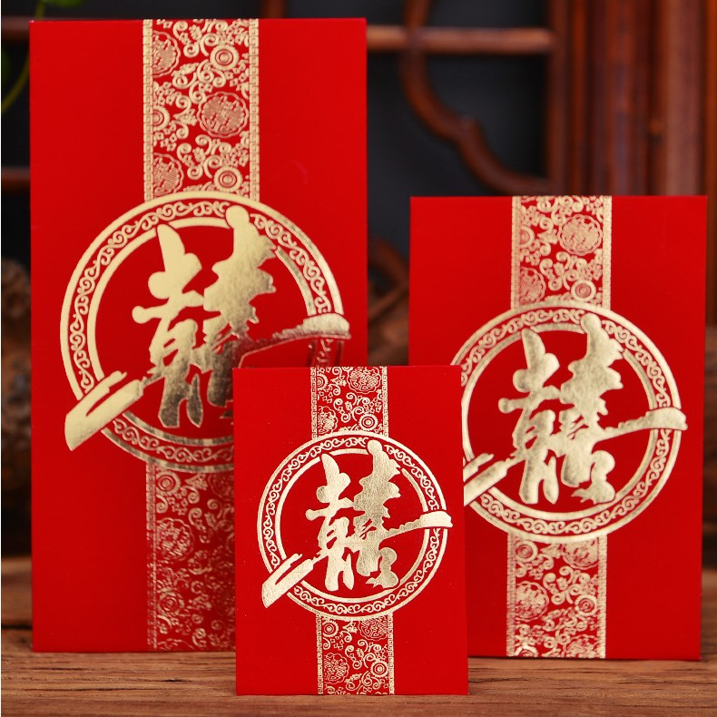 Wedding products personalized creative bronzing wedding letter red envelope bag size thousands of Yuan Mini red envelope