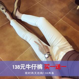 9分韩版 小脚弹力韩国东大门白色牛仔九分裤 2017夏季修身 牛仔裤多少钱  便宜价格_阿牛购物网