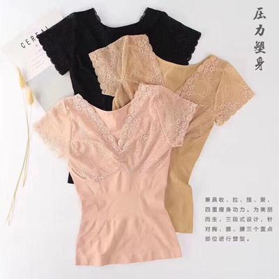 20年新款蕾丝V领塑身T恤短袖透气修身打底衫女士无痕收腹塑身上衣