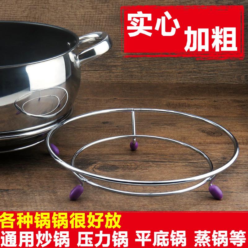 不锈钢 锅架 厨房锅垫置锅架锅架子隔热垫蒸架放锅架子三角炒锅架