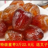 特级金丝蜜枣无核密枣阿胶整箱5斤小包红枣水晶散3阿胶枣包粽子用