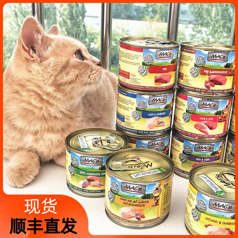 德国 Macs 迈格仕 无谷低敏成幼猫罐头主食湿粮200g满六罐包邮