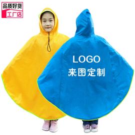 儿童小学生雨衣定制logo印字斗篷套头雨披托管辅导班书包位订广告图片