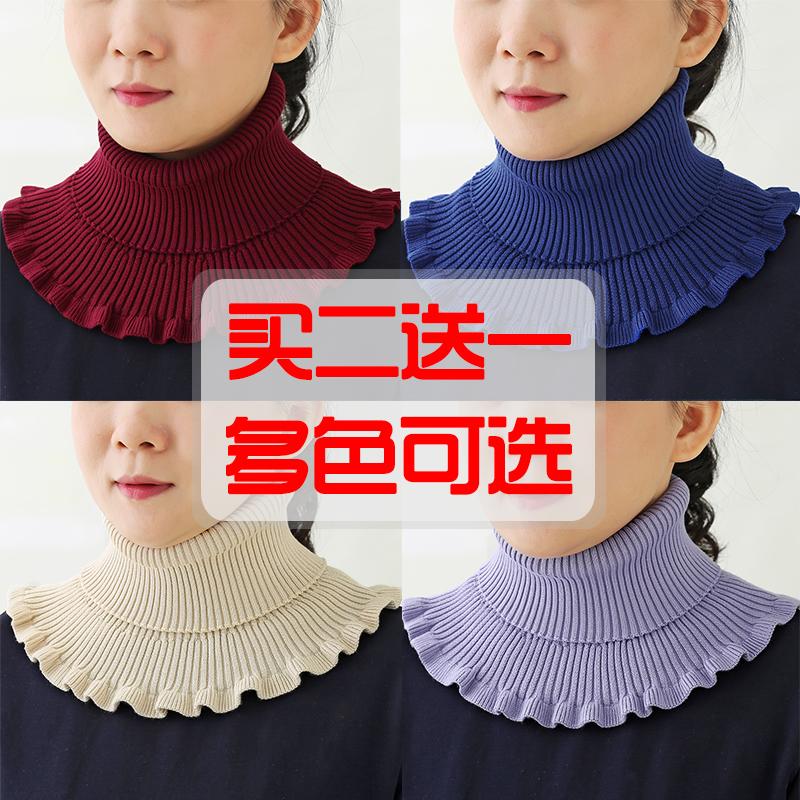 围脖女加厚秋冬纯色百搭保暖护颈椎弹力套头针织假领毛线高领脖套