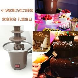巧克力喷泉小型家用巧克力喷泉儿童玩具巧克力瀑布机生日派对用品