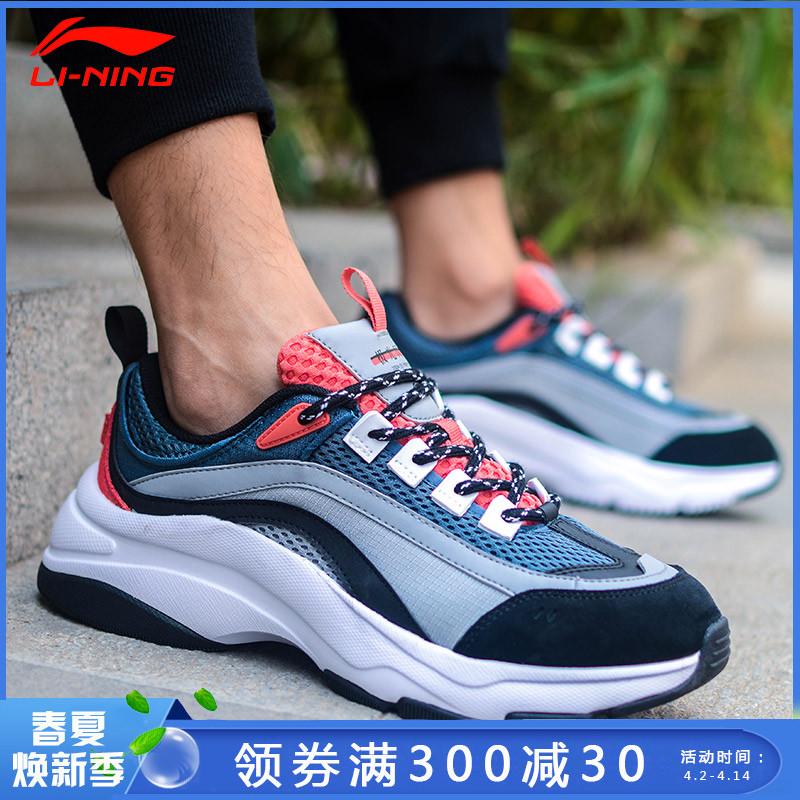 李宁男鞋休闲鞋2020夏季新款正品悟道低帮极光风行白色复古运动鞋