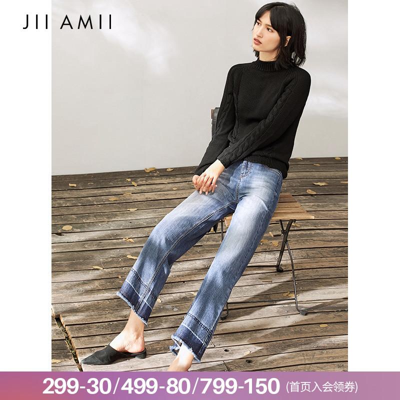 不包邮JII AMII牛仔裤女直筒宽松夏薄款女2019秋新款浅色显瘦阔腿九分裤