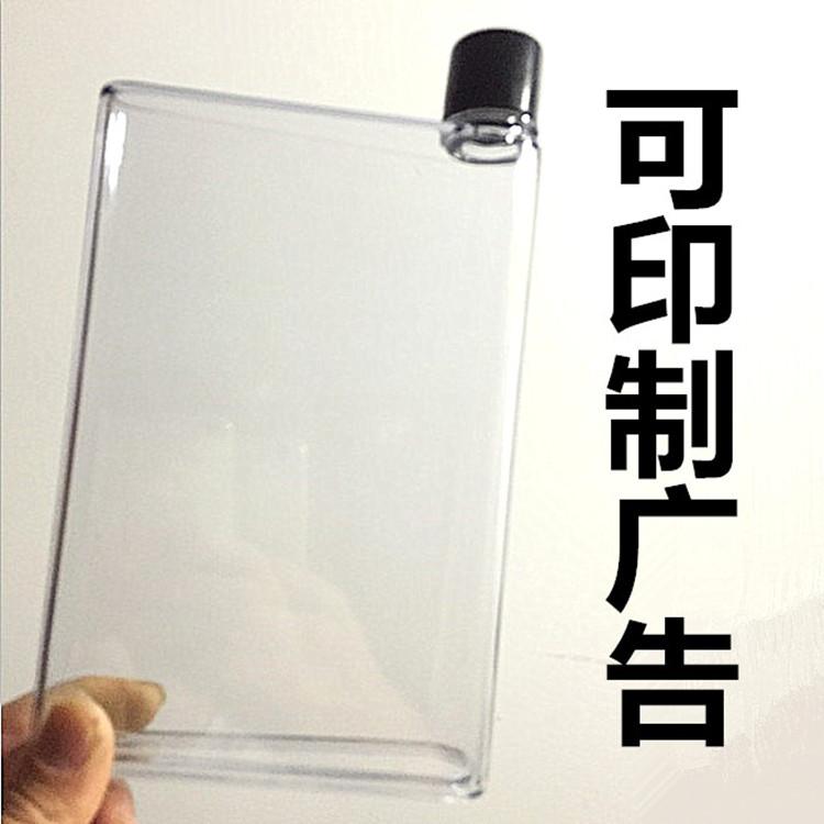 創意A5紙張水杯夏季運動水壺A6簡約Memo防漏扁平塑料隨手杯子定製