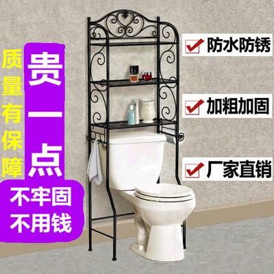 全新铁艺浴室马桶浴架置物架马桶上架子卫生间厕所落地的收纳边柜