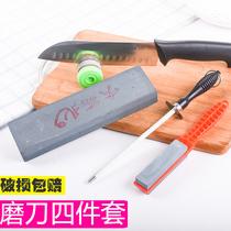 磨刃四件套家用快速磨刃器定角磨菜刃利器磨刃石磨刃棒磨剪刃棒