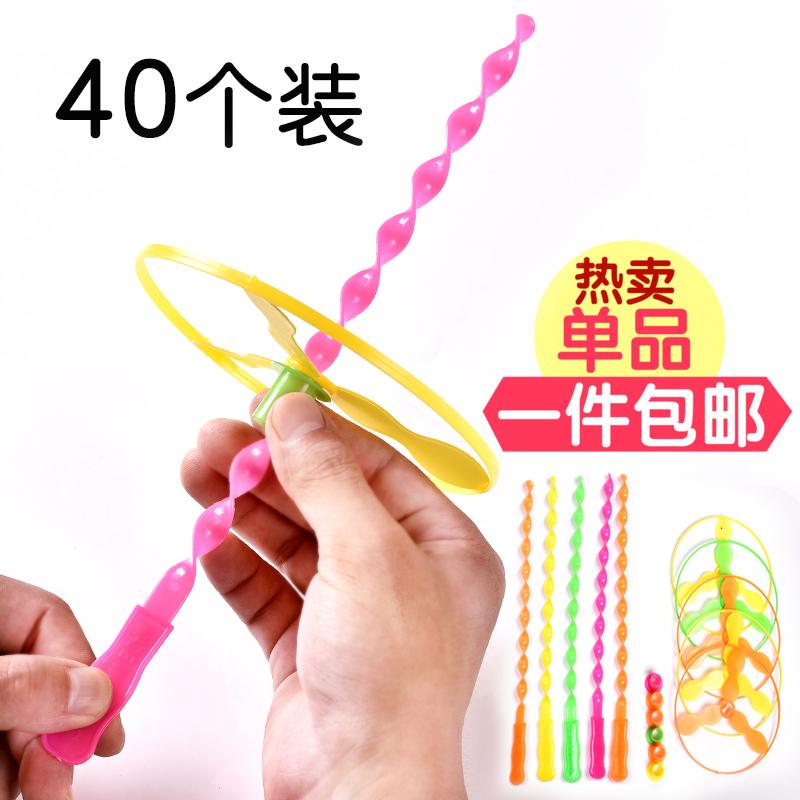 手推飞碟40个装 飞天轮旋转竹蜻蜓飞天仙子儿童玩具 创意小玩具