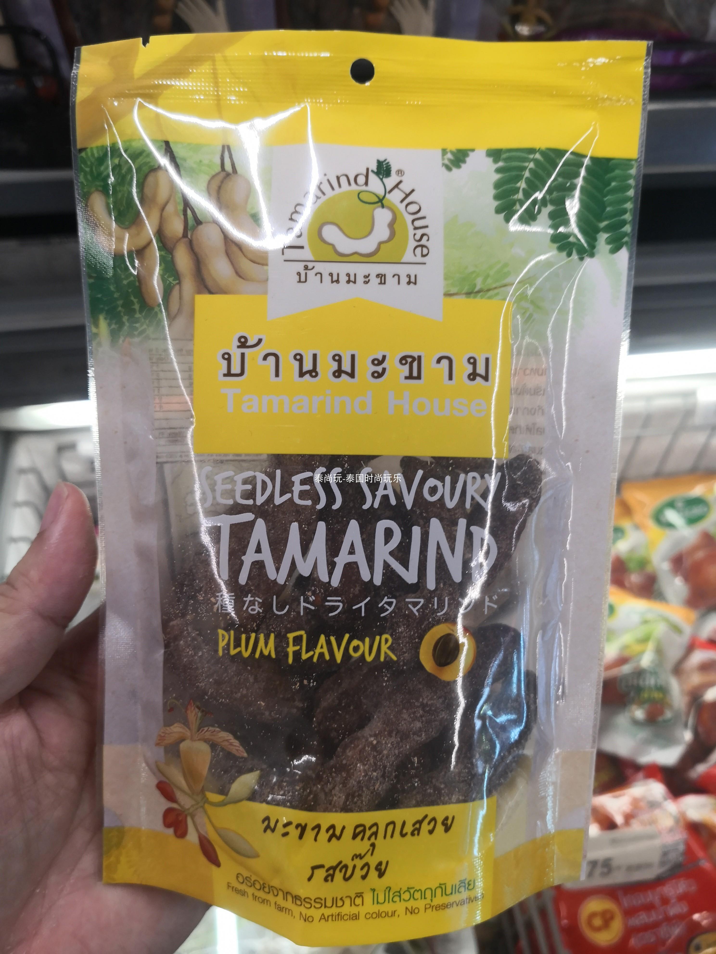 泰国直邮TAMARIND HOUSE无籽梅子味罗望子酸角果干 满100元包邮