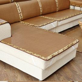 夏天款沙发垫凉席坐垫夏季客厅组合冰丝防滑贵妃椅藤席垫子可定做