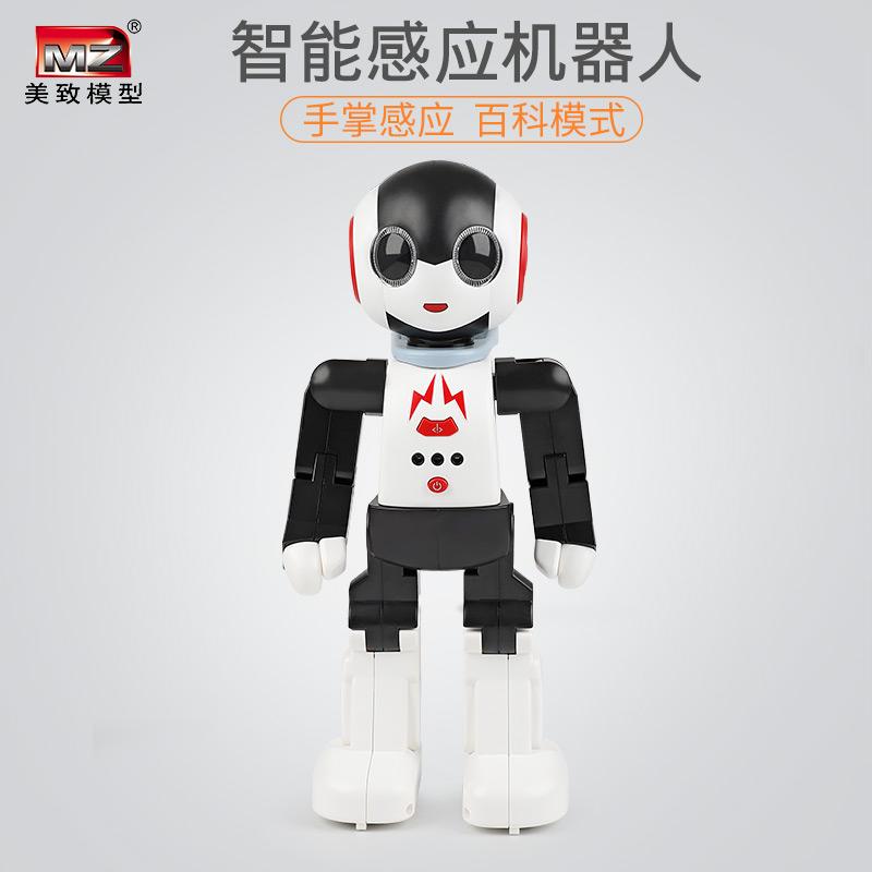 美致语音智能遥控机器人感应科普早教会唱歌跳舞编程益智儿童玩具