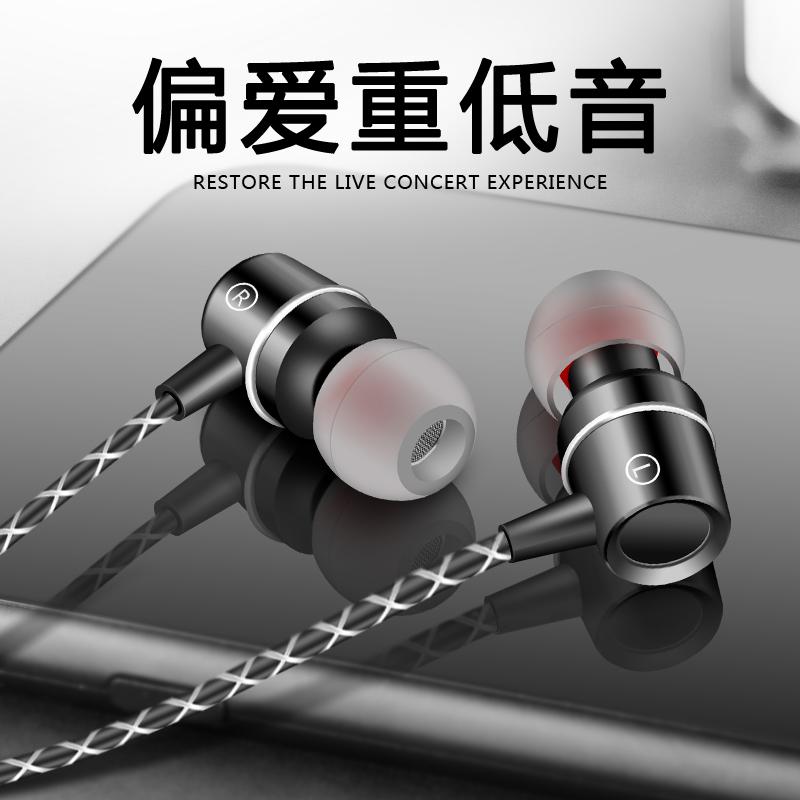 耳机入耳式4D立体音效金属重低音炮苹果安卓手机通用男女生音乐线控带麦电脑有线吃鸡挂耳hifi运动魔音耳塞