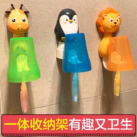 mdb兒童吸壁式刷牙杯免打孔可掛牙刷瀝干架卡通漱口杯架 牙刷架圖片
