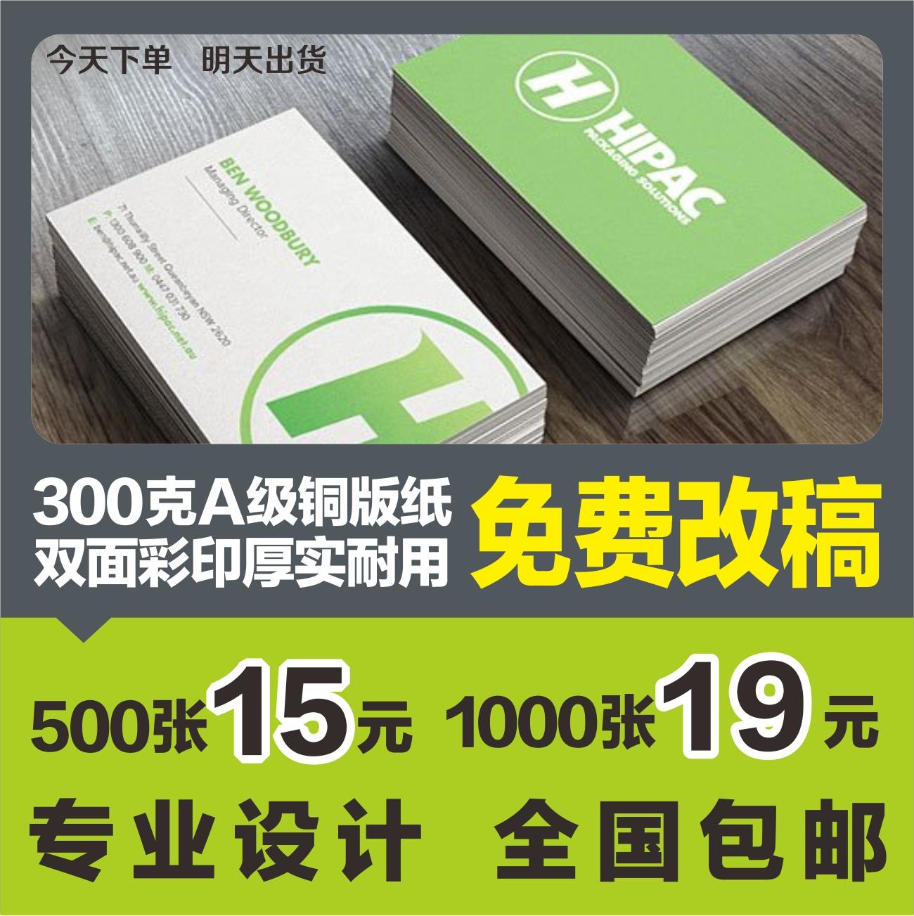 Высококачественный двухмерный штриховой код дуплекс цвет визитная карточка производство бесплатно дизайн бесплатная доставка льготный ваучер билет печать сделанный на заказ печать