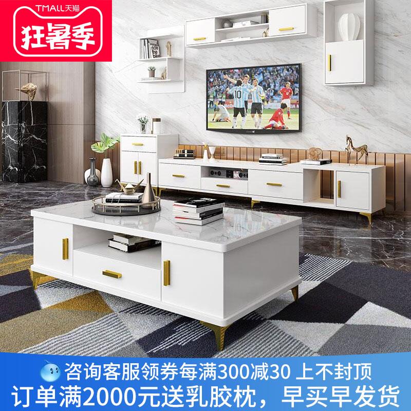 Комплекты мебели Артикул 617608757541