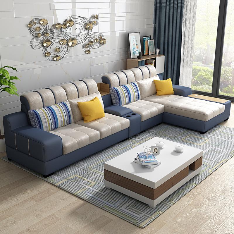 10月15日最新优惠简约现代布艺沙发多功能沙发客厅可拆洗皮布结合 乳胶沙发U型组合