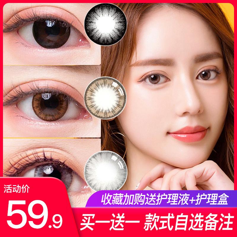 美瞳年抛女网红款正品大牌小直径自然混血学生韩国彩色隐形眼镜QR