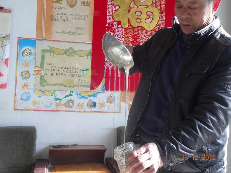 枣花蜜500g 舌尖2 纯天然成熟蜂蜜 蜂农家自产自销 西坡蜂人满35.00元可用1元优惠券