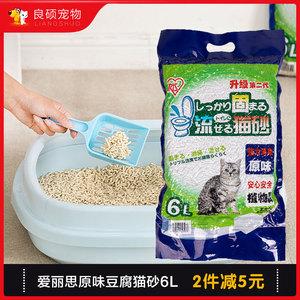 爱丽思原味豆腐猫砂6L绿茶猫沙豆腐砂结团爱丽丝满10公斤20斤包邮