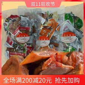 白市驿板鸭散装鸭肫500g香辣/五香/藤椒重庆特产真空开袋