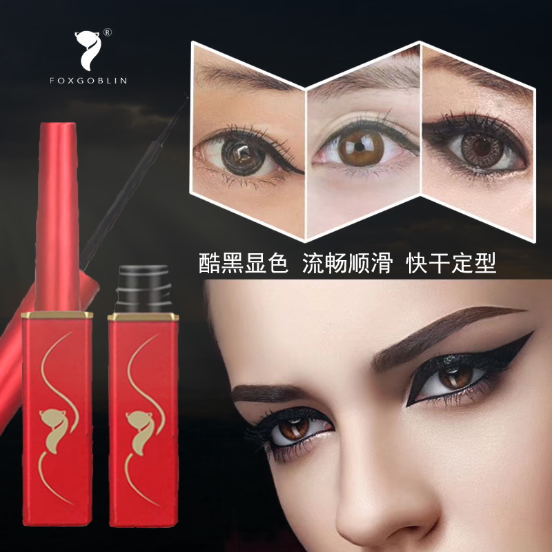 Fox eye liner pencil, waterproof, sweat proof, non staining, long lasting, no staining, very fine eyeliner.