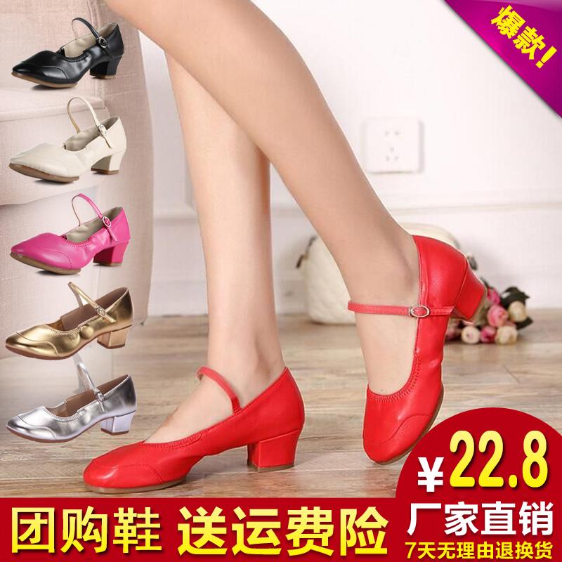 Кадриль обувной мягкое дно практика обувь производительность танец обувной женский золото, серебро платить дружба обувь воздухопроницаемый лето танцы обувной