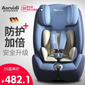 德国宝宝车载安全座椅 9个月-12岁
