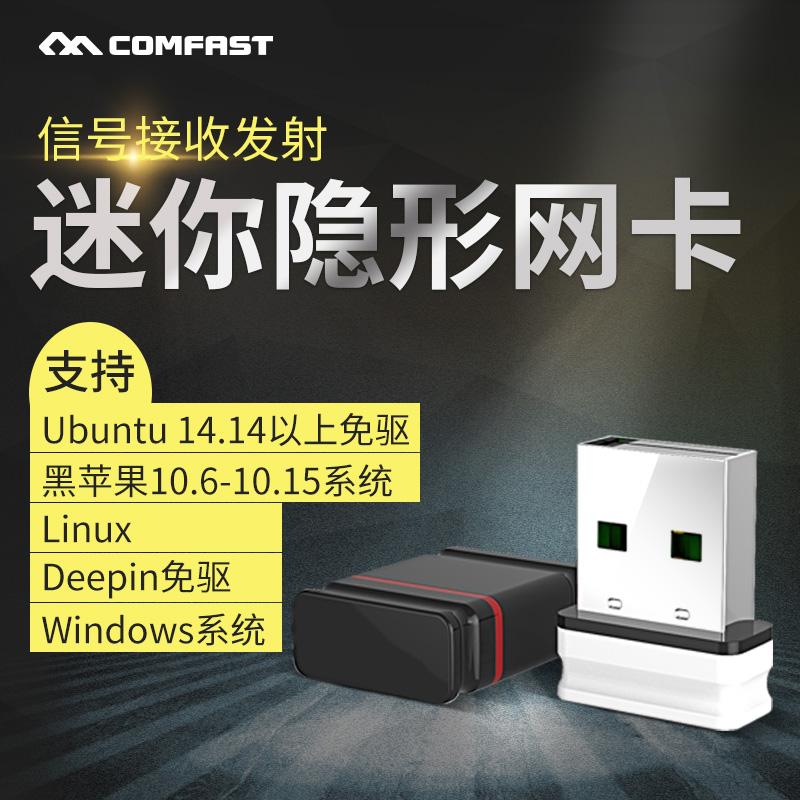 WiFi модули / Беспроводные сетевые платы Артикул 545396077945