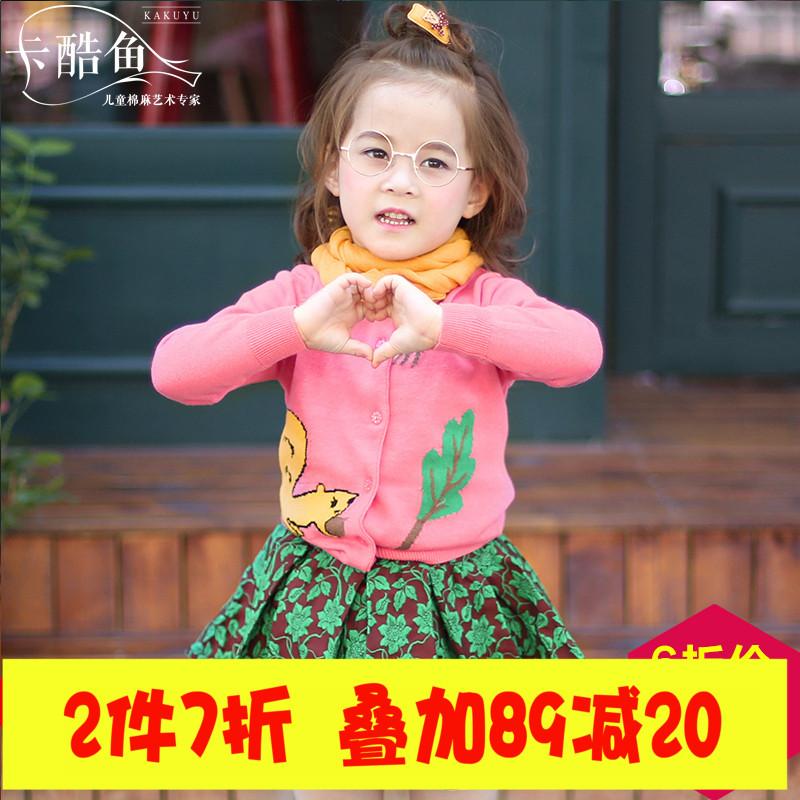 卡酷鱼童装 女童秋装新款毛衣开衫中大童女童可爱开衫针织衫外套