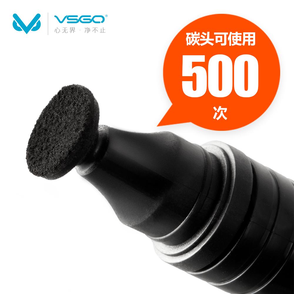 Всго Вэй высокая зеркало Очистка ручек комплект Цифровая камера один Антиочистительная ручка Ткань для очистки Щетка для очистки