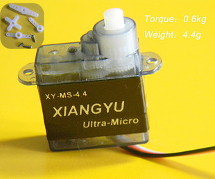 4 4g ultra miniature servo server mini servo F3P KT board mini small electric servo steering gear straight