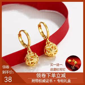 【七夕特惠】新款专柜同款黄金999时尚转运珠耳环流行耳钉女