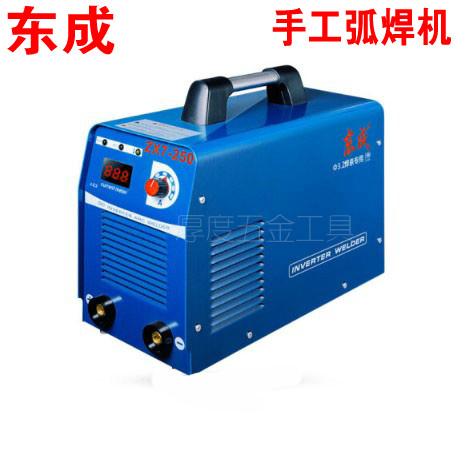 东成弧焊机zx7-200/250/315双电压220v380v两用东城手工电焊机