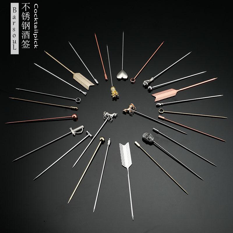 酒吧灵魂 日本进口 不锈钢镜光版鸡尾酒酒签 橄榄签 马天尼酒针
