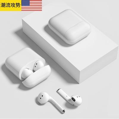 無線藍牙耳機華為安卓通用適用iPhone迷你超小跑步pro運動蘋果X雙耳入耳式xr小米xsmax單耳11隱形7plus聽歌8p