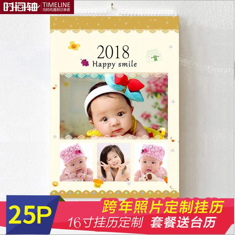 2018 год вешать календарь сделанный на заказ 16 дюймовый личность творческий календарь ручной работы сделать DIY A3 ребенок фото вешать календарь стандарт