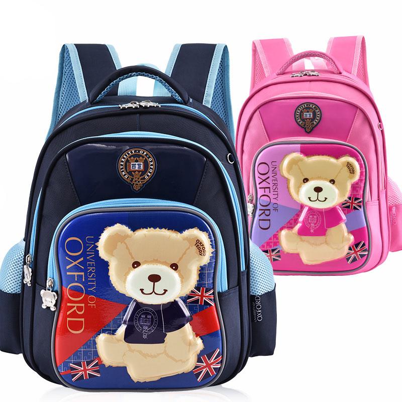 牛津大學書包男女童雙肩包減負小學生1~3~6年級男童書包兒童包包