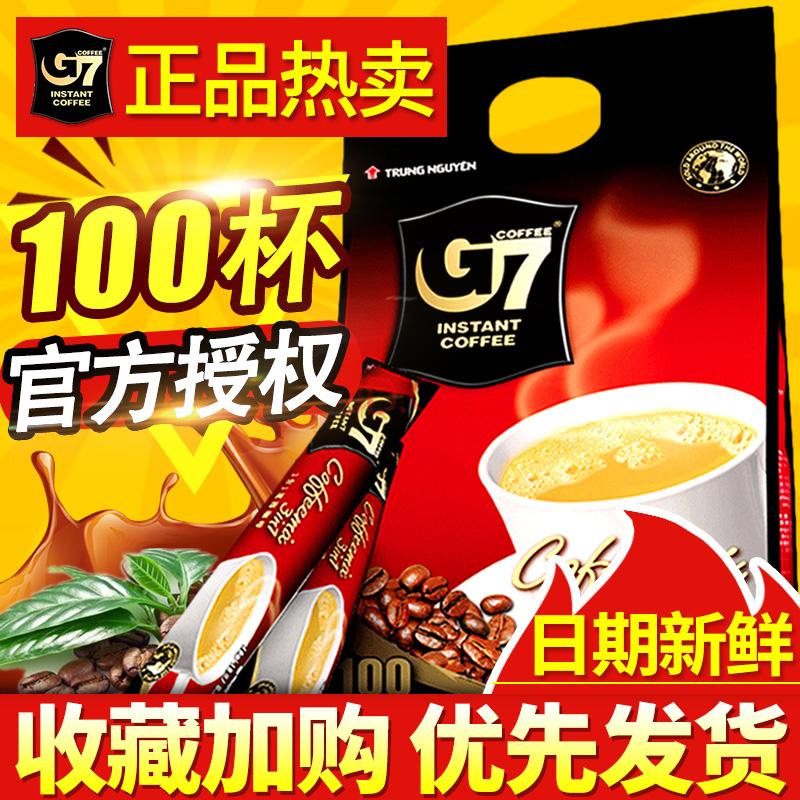 Регулярный санкционировать вьетнам кофе оригинальный импортный в оригинал g7 три в одном скорость растворить кофе 1600g что растворить 100 полоса