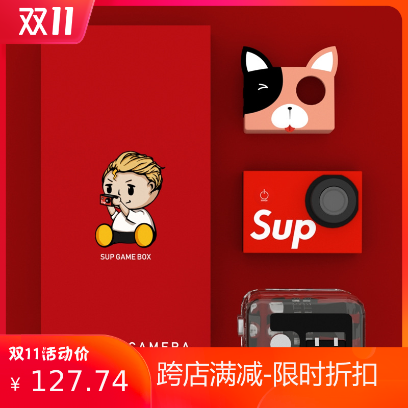 Sup game box childrens digital camera toys can take pictures video baby photography HD birthday gift
