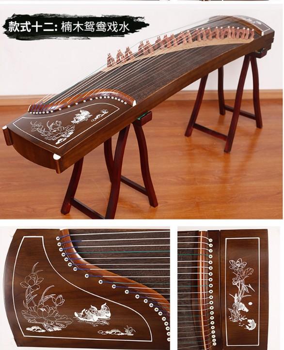 古筝初学者入门演奏乐器实木古筝 百凤朝阳专业教学入门挖嵌琴