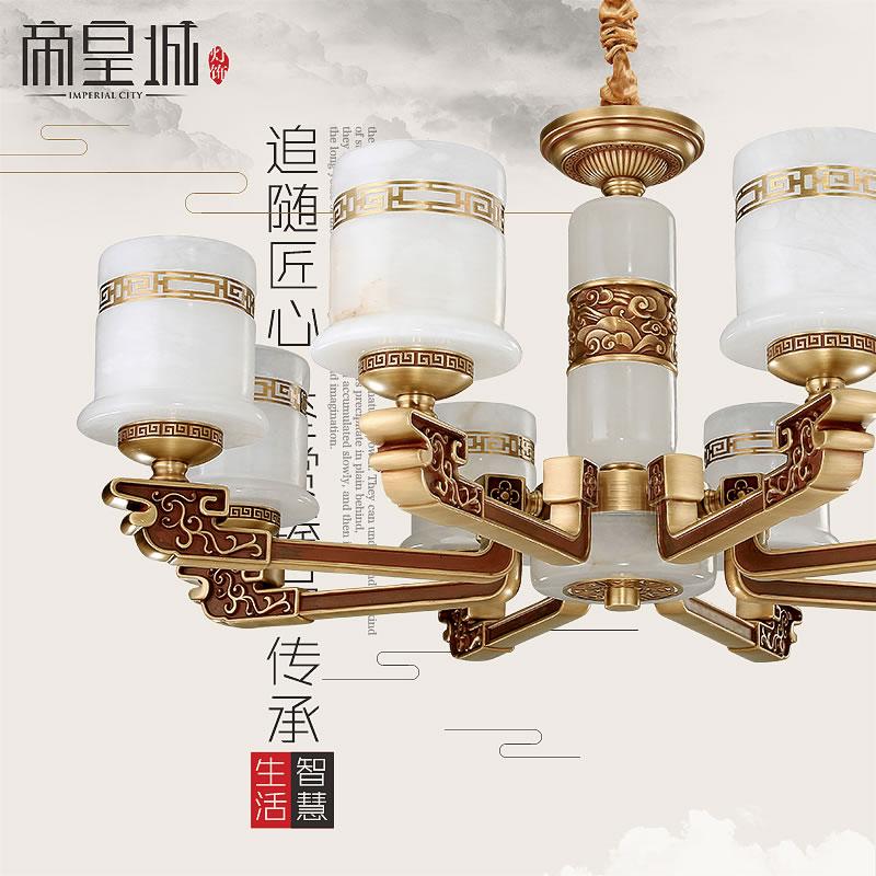 现代新中式荷花吊灯客厅餐厅卧室过道楼梯创意艺术中国风莲花吊灯-蚂蚁王子灯饰