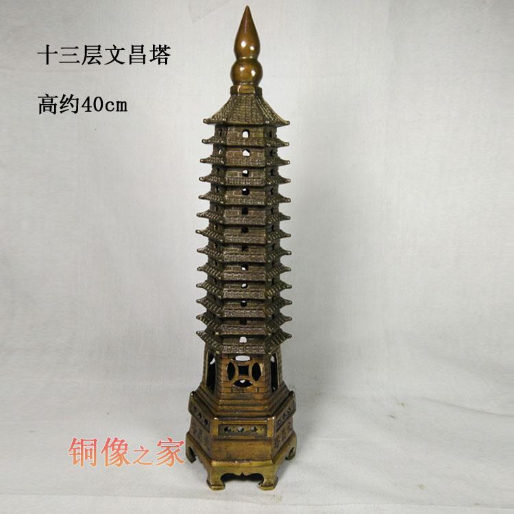 Статуэтки башни Вэньчан Артикул 542018187385