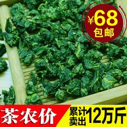 2019新茶铁观音茶叶铁观音清香型特级安溪铁观音秋茶1725散装500g