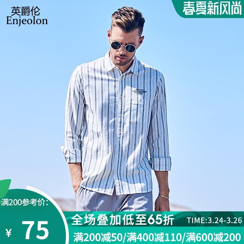 2021春秋新品长袖男青年韩版衬衫