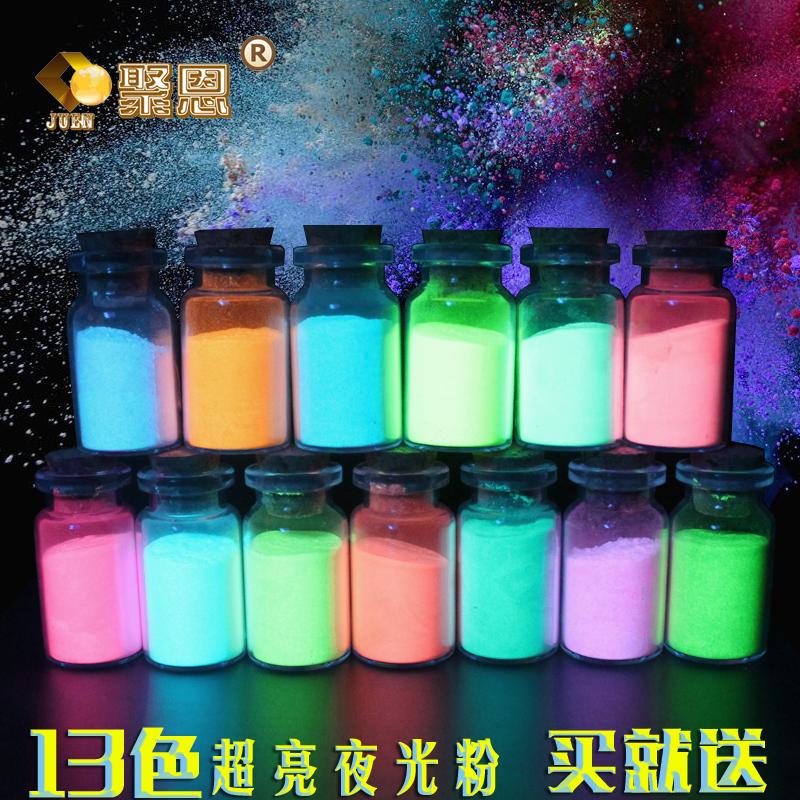Художественные краски Артикул 43057320539