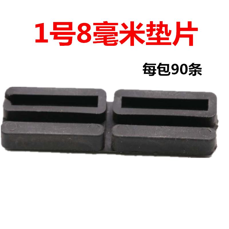 8毫米断桥垫片铝合金隔热门窗固定玻璃垫块安装垫高垫塑料托配件