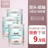 【600支】婴幼儿童棉签婴儿棉签宝宝专用新生儿掏耳鼻屎细小棉棒